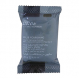 Anyah Eco Spa Soap (Pack of 300)