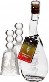 Uluvka - Watermelon & Pepper Vodka Gift Box (100ml Gift Box)