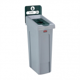 Rubbermaid Slim Jim Glass Recycling Station Green 87Ltr