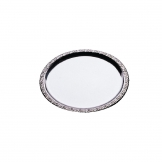 APS Stainless Steel Round Service Tray 310mm