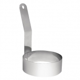 Vogue Long Handled Egg Ring 75mm